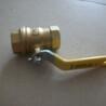 日本进口燃气球阀DN15、DN25黄铜球阀出售