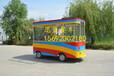 电动小吃车移动售货车商品展销车冰激凌奶茶车