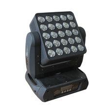 广州彩智光电舞台灯光LY2512摇头矩阵灯光束灯染色灯