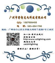 广州市彩智光电舞台灯光四头红绿激光灯效果灯摇头灯光束灯染色灯