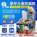 庆恒新款儿童电动投篮机豪华篮球机室内儿童娱乐设备蓝球机