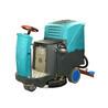 物流發貨區洗地用依晨駕駛室洗地機YZ-JS1000