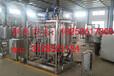 青海牛奶生产机械酸奶生产线羊奶生产线