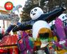 朝陽游樂功夫熊貓游樂設施新品游樂設備熊貓跳歡迎選購
