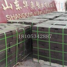 卸煤沟专用压延微晶板14mm大量库存刮板机用耐磨铸石板