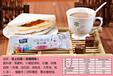 供应桂圆红枣枸杞茶