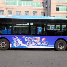 公交车身广告候车厅广告