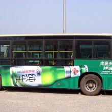烟台公交车体车身,公交站亭广告媒体发布,烟台互科值得信赖