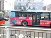 烟台户外广告当然是公交车广告,当然是互科