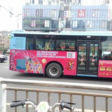 烟台公交车广告要找哪家公司做,当然是烟台互科广告了!