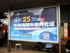 烟台谁家代理的候车亭广告比较好?来烟台互科广告吧!