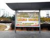 烟台公交站牌广告户外灯箱广告,烟台互科价格最实惠!
