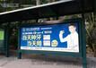 烟台候车亭广告哪家比较权威?来找烟台互科试试吧!