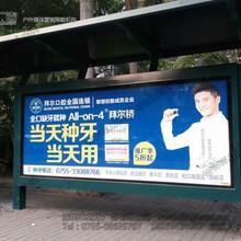 烟台南大街候车亭广告找谁做?当然是烟台互科广告了!