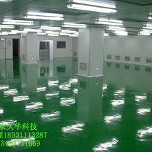 环氧树脂自流平地坪漆(环氧自流平地坪)石家庄久华厂家销售及施工