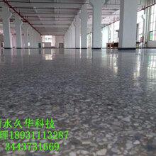 环氧地坪(河北环氧地坪漆)混凝土密封固化剂地坪