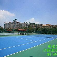 灵寿环氧地坪厂家(久华)球场地坪施工价格