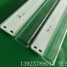 深圳三防灯厂家利博菱1.5米双支三防灯防水日光灯图片