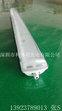 利博菱三防灯介绍1.2米双支三防灯支架t8三防灯套件图片