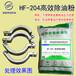 HF-206除蜡水金属除蜡水碱性除蜡水环保除蜡剂