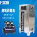 空气进化器QJ-8006Y-100A
