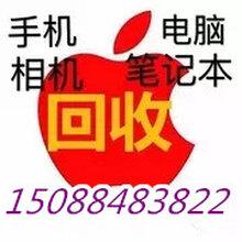 周巷上门回收苹果美图vivo小米华为oppo手机图片