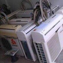 鄞州區二手空調回收二手電器回收寧波鄞州報廢空調回收圖片