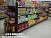 供应进口食品货架/超市货架/孕婴店货架/超市货架批发