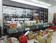 天津货架厂定制各种木制货架化妆品货架精品展示柜玻璃展柜钛合金展柜