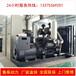 援藏发电机野外用发电机组上柴潍柴康明斯原厂直销各功率段15KW-100KW-500KW货到付款
