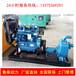柴油机水泵价格移动式固定式水泵柴油机排污防汛四寸六寸扬程高流量大