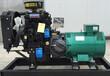 全自动化无需操作的20千瓦柴油发电机小型省油消耗少性价高
