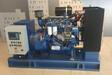 濰柴新能源動力廠家進口電機多型號可以進行配套選擇價位