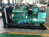 貴州地區工廠野外施工用移動柴油發電機組靜音式移動方便簡單自帶刷
