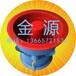 30L振动研磨抛光机生产厂家,去毛刺振动抛光机直销,振动光饰机最新价格