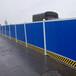 供兰州市政围挡板和甘肃市政施工围挡现货供应