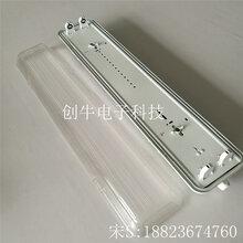 IP65防水等级三防灯供应各种防水三防灯具图片