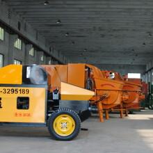 汇丰源二次构造柱泵HFT-10细石混凝土泵轻便易移动