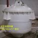 厂家定做反应槽PP高位槽PP搅拌罐反应釜