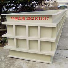 厂家定做大型PP电解槽塑料化工槽聚丙烯酸洗槽电镀槽