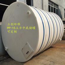 供应塑料储槽,化工槽罐,PP储罐防腐水塔图片