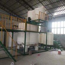 立创供应商PP羧酸搅拌设备塑料搅拌桶反应釜减水剂母液合成设备