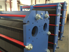 厂家直销304/316L不锈钢水水/汽水可拆式板式换热器,水水板式换热器,汽水板式换热器