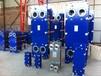 上海厂家供应暖通板式换热器太阳能板式换热器冷凝器汽水板式换热器蒸发器