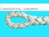 供应防静电缆绳,锦纶复丝双层编织绳,