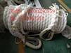 供应丙纶长丝绳,丙纶单丝绳,船用丙纶八股绳