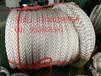 供应尼龙编织绳,船用尼龙缆绳,高强度尼龙缆绳