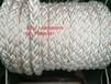 供应丙纶长丝八股绳,浮水丙纶长丝缆绳