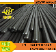 GCr15轴承钢GCr15钢材价格GCr15市场进价
