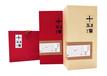 茶葉特種紙包裝盒_特種紙茶葉包裝_特種紙茶葉包裝廠